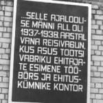 Esimene tööbörs Tootsis.